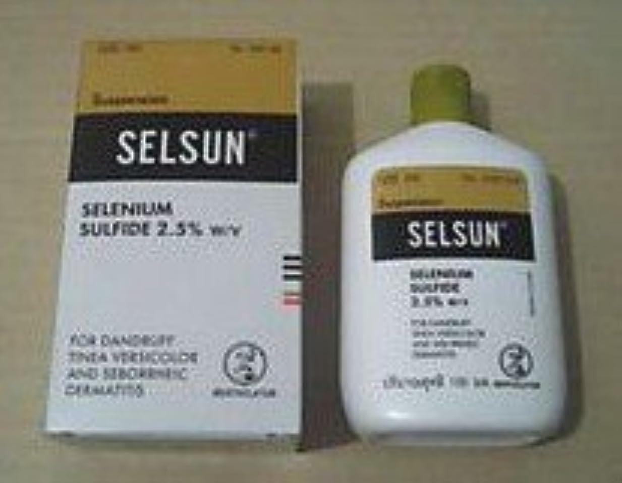 楽観適合しました優れましたSELSUN Anti Dandruff Shampoo SELENIUM SULFIDE 2oz/60ml
