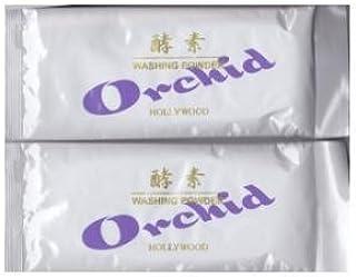 ハリウッド化粧品 オーキッド 洗顔パウダー 詰替え用 26g×2袋