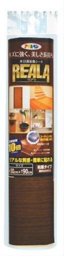 アサヒペン 木目調装飾シート REALA(リアラ) RL-15 30cm×90cm