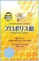 田上元商店 プロポリス飴 60g※2020年10月新商品*5個