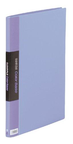 キングジム クリアファイル カラーベース B4タテ 20枚 ブルー 142C