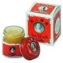 Yellow Siang Pure Balm Ointment for Massage- Pain Relief 12 G. Pack of 2