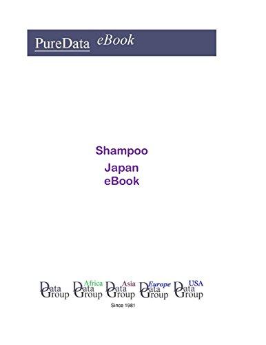 Shampoo in Japan: Market Sales (English Edition)