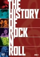 ヒストリー・オブ・ロックンロール Vol.1 [DVD]