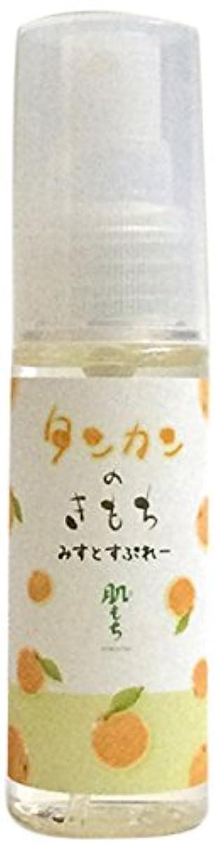 小麦粉上院謝る肌もち ミストスプレー(タンカン) 50ml