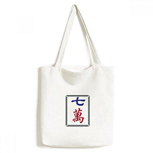 DIYthinker Mahjong Million 7 Fliesen Muster Environmentally-Tasche Einkaufstasche Kunst Waschbar 33cm x 40 cm (13 Zoll x 16 Zoll) Mehrfarbig