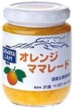 沢屋 オレンジママレードR