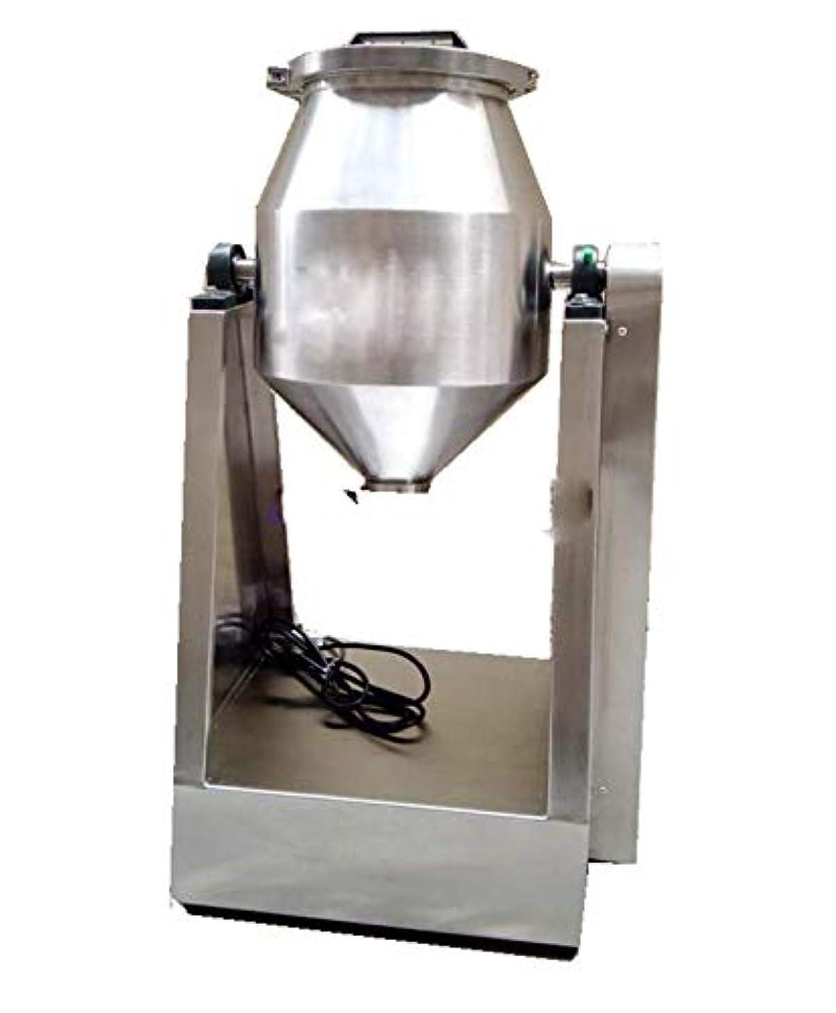 ソファー岸旧正月MXBAOHENG ポットミキサー 原料ミキサー機.シリンダー容量は13L YGQ-2K 粉末 水 高速ミキサー クーラーミキサー攪拌機製薬、化学、食品、飼料、セラミック、冶金およびその他の産業における乾燥粉末と粒状材料の混合 110V