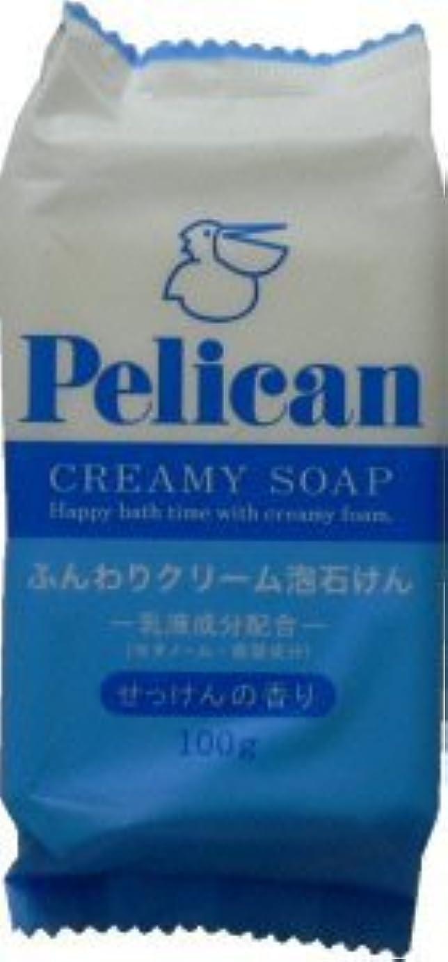 夜明けにうめき差し控えるペリカン石鹸 ペリカンクリーミィーソープ