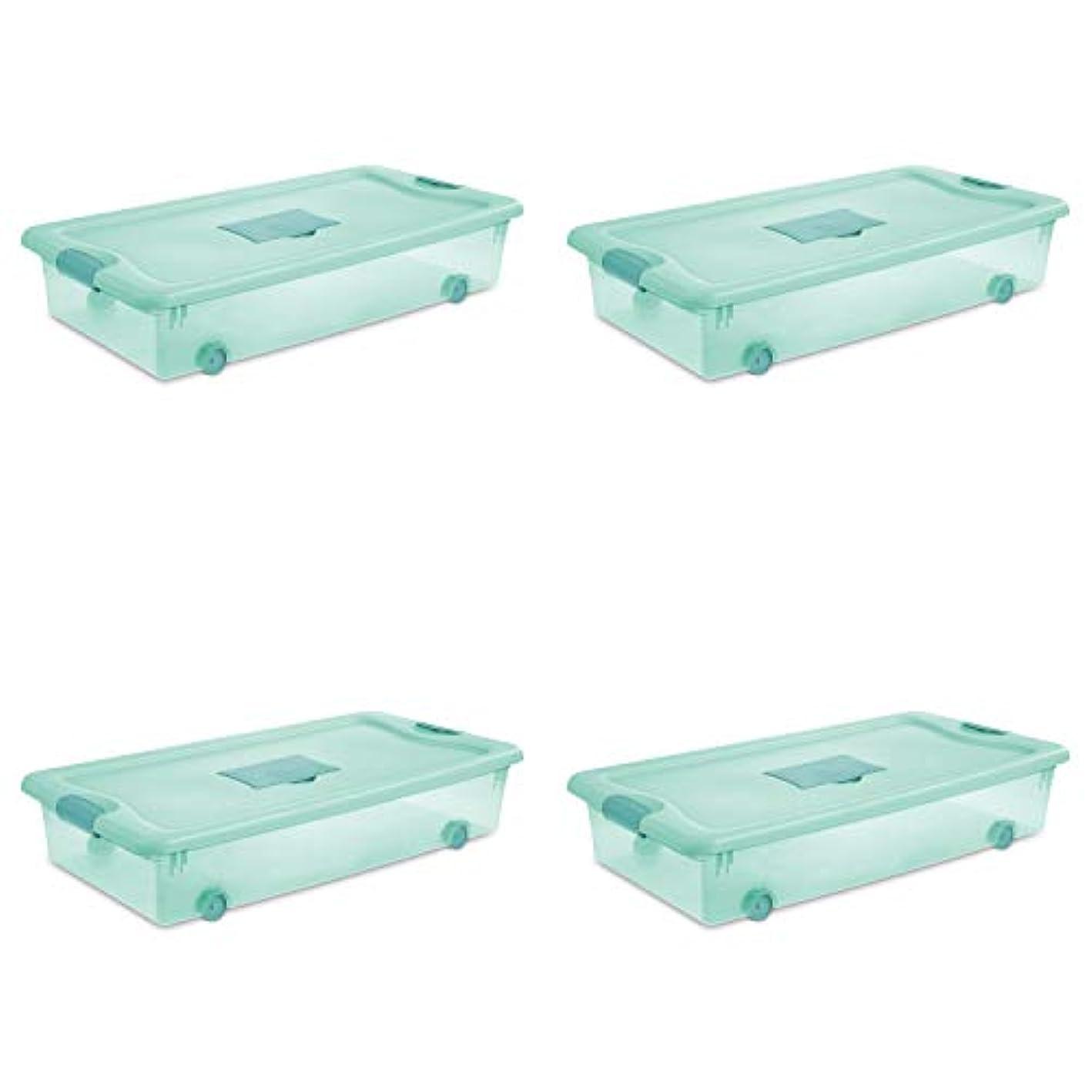 STERILITE 15087Y04 Fresh Scent Box, 56 Quart, Tint/Aqua Chrome/Teal Splash