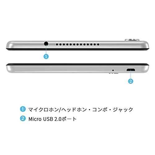 LenovoタブレットWi-fiモデルTabM8(8.0型WUXGAHelioP22TTab4GBメモリ64GB)