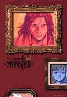 MONSTER 完全版 (1) (ビッグコミックススペシャル)