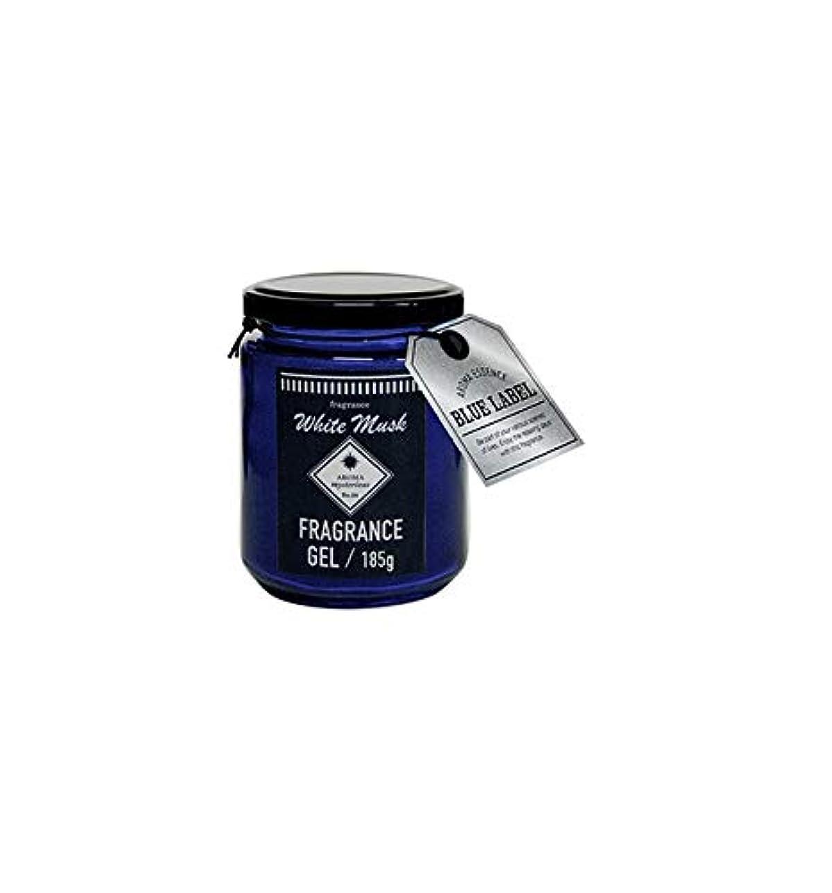 ヒューマニスティック反対に煩わしいブルーラベル ブルー フレグランスジェル185g ホワイトムスク(消臭除菌 日本製 誰もが好む香り)