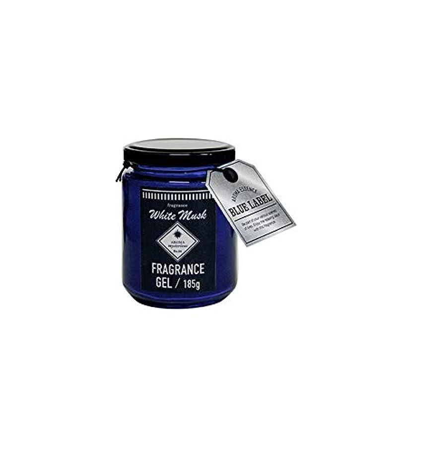 エイズ抑圧者クラスブルーラベル ブルー フレグランスジェル185g ホワイトムスク(消臭除菌 日本製 誰もが好む香り)