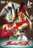ウルトラマンマックス 7[DVD]