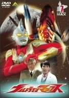 ウルトラマンマックス 7 [DVD]