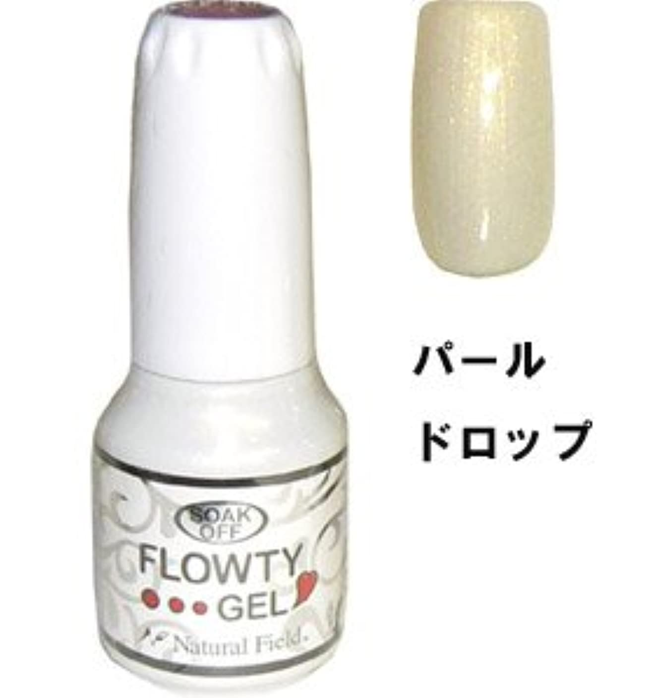 生産的高尚なフリースMELTY GEL(メルティージェル) フローティジェル 12ml パールドロップ