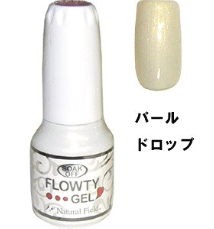流体悪いウイルスMELTY GEL(メルティージェル) フローティジェル 12ml パールドロップ