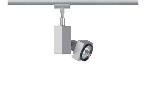 railverlichting systemen ikea