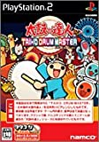 Taiko no Tatsujin: Taiko Drum Masters [Japan Import]