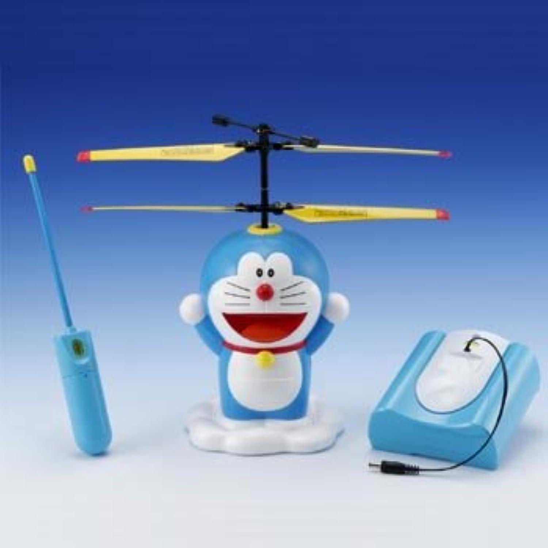 para proporcionarle una compra en línea agradable Doraemon the Department and R   C Doraemon Doraemon Doraemon R   C air (japan import)  Nuevos productos de artículos novedosos.