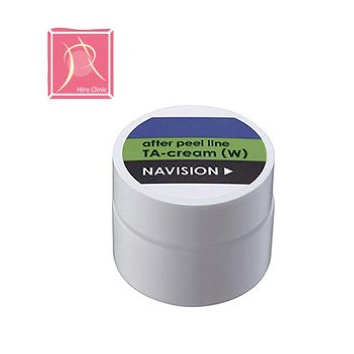 区別学部気を散らすナビジョン NAVISION TAクリーム(W)(医薬部外品)