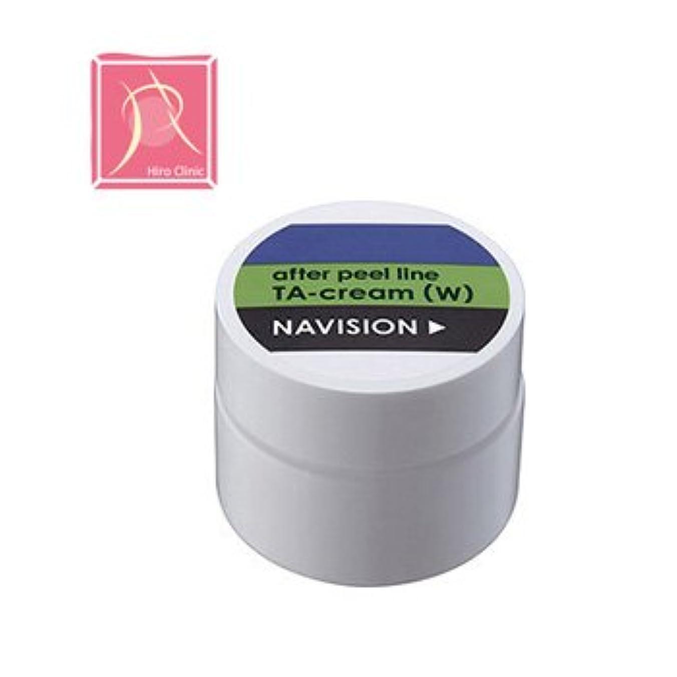 季節裁量掘るナビジョン NAVISION TAクリーム(W)(医薬部外品)