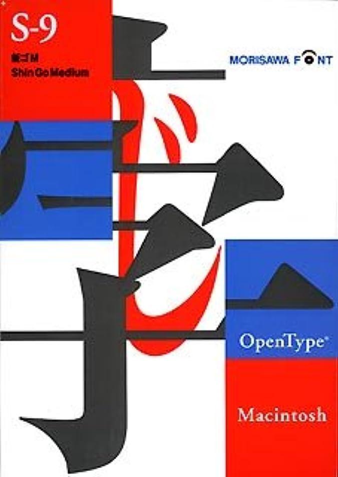 スツールコンピューターを使用するロンドンOpenType 新ゴ M for Macintosh
