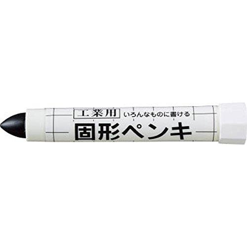 サクラ 固形ペンキ 黒 KSC49BK-3008 【3848108