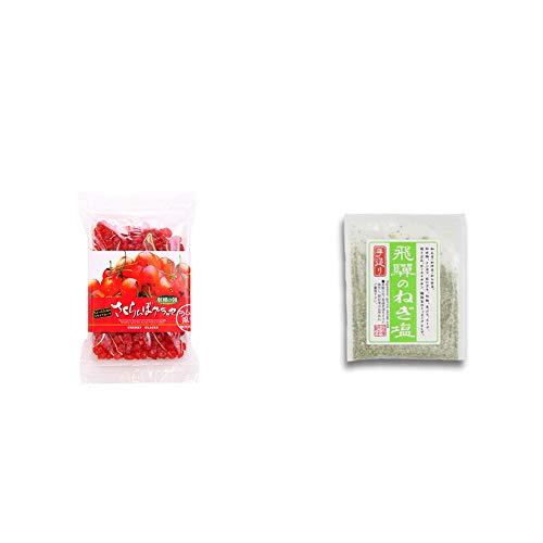 [2点セット] 収穫の朝 さくらんぼグラッセ ラム酒風味(180g)・手造り 飛騨のねぎ塩(40g)