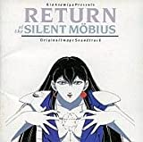 RETURN OF THE SILENT MOBIUS