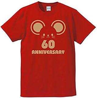 60 ANNIVERSARY(鼠年、ねずみ年、子年)フェイス お祝いTシャツ 還暦Tシャツ 大人用