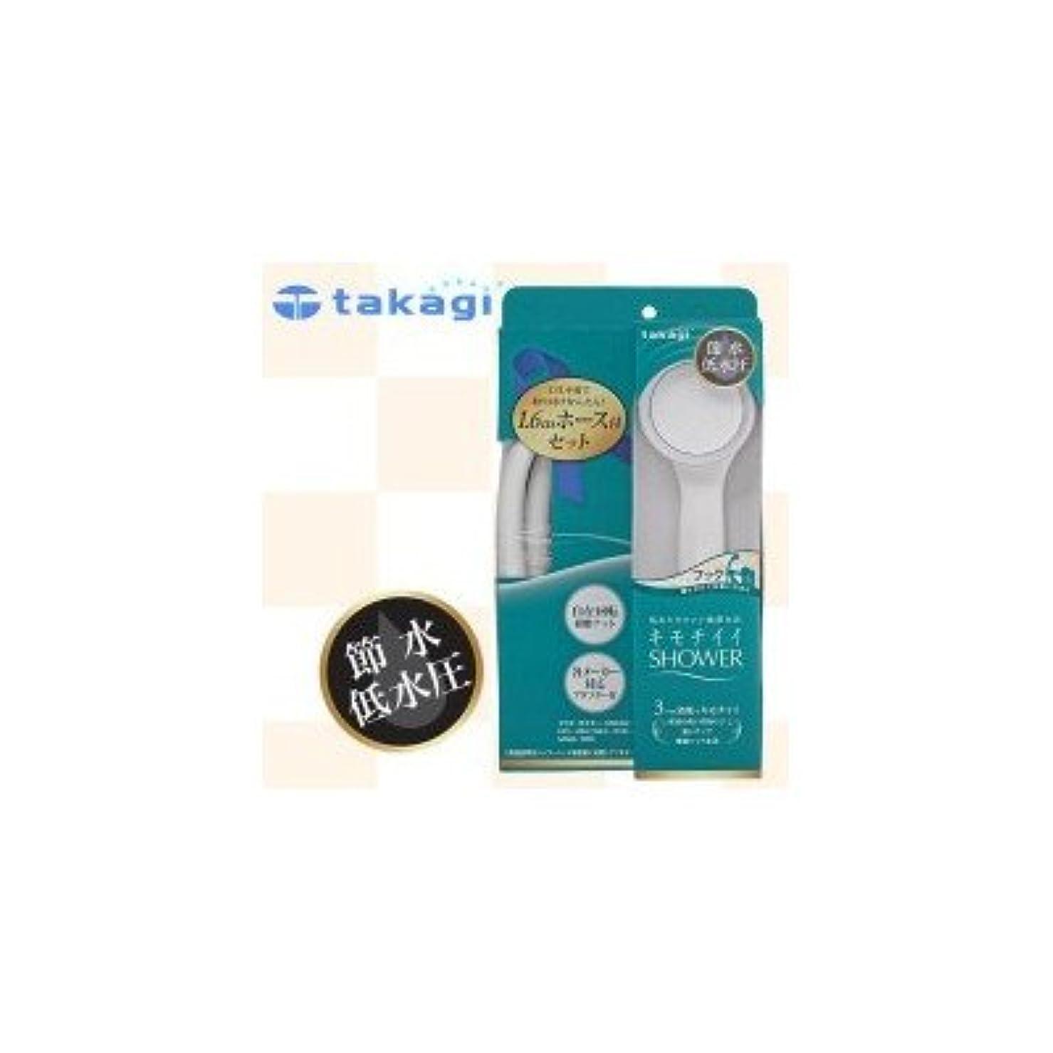 記者覚醒動力学takagi タカギ 浴室用シャワーヘッド キモチイイシャワーホースセットWT フックタイプ