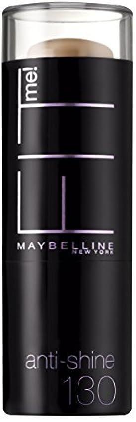 金貸しバーマドパッチMaybelline Fit Me 2-In-1 Anti-Shine 9 g Shade 130 by Maybelline