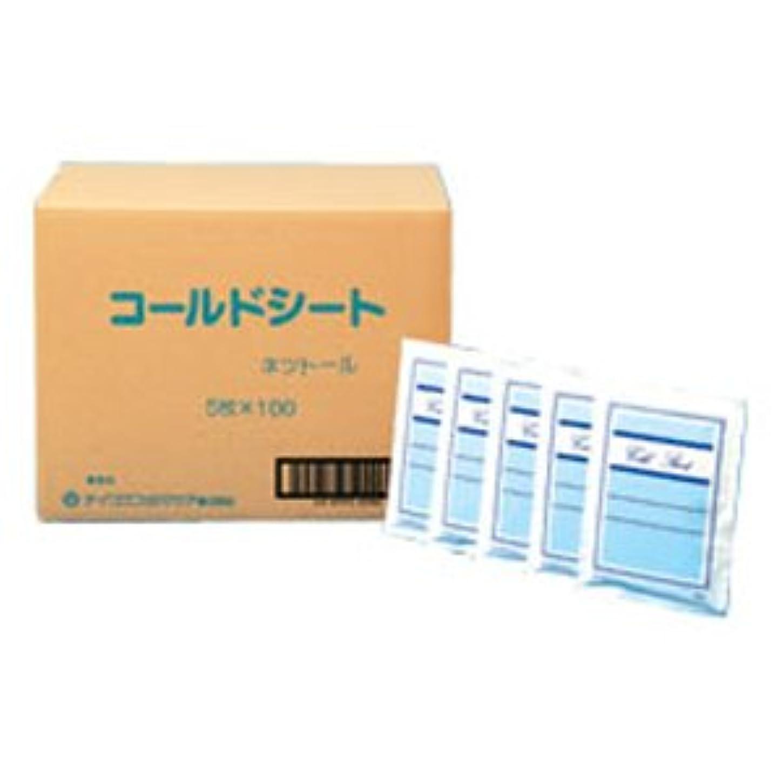 物足りない型不愉快に(テイコクファルマケア) コールドシート (5枚×3袋入り)