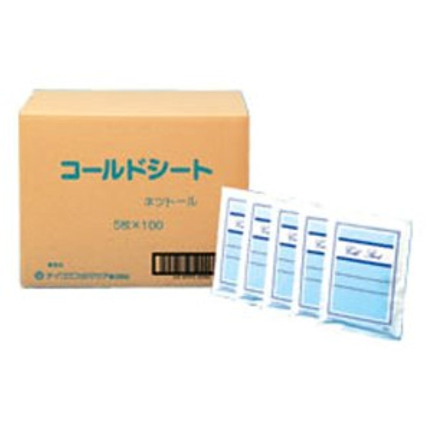 項目シルク副産物(テイコクファルマケア) コールドシート (5枚×3袋入り)