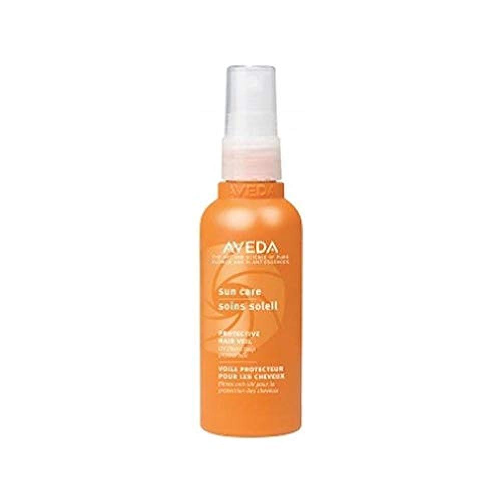 遺体安置所見せます底[AVEDA ] アヴェダサンケア保護髪のベール(100ミリリットル) - Aveda Sun Care Protective Hair Veil (100ml) [並行輸入品]