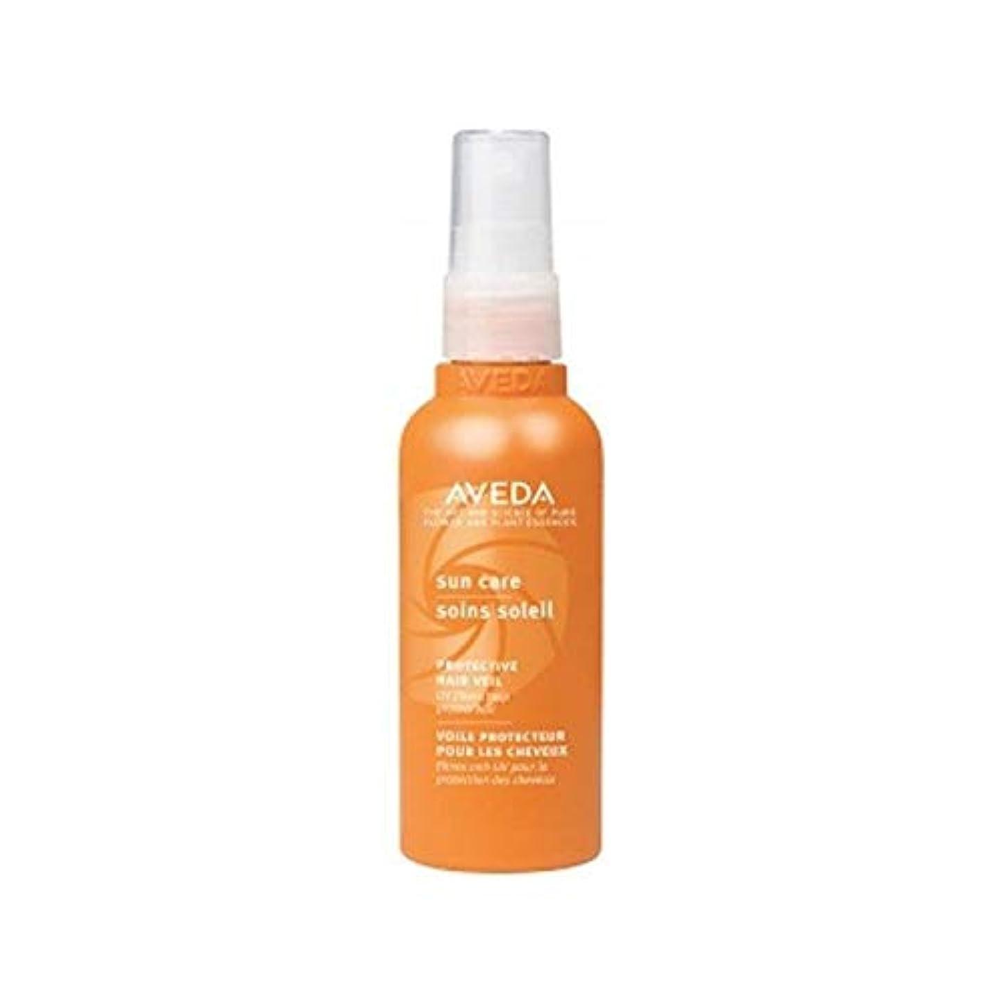 自分自身少数仲人[AVEDA ] アヴェダサンケア保護髪のベール(100ミリリットル) - Aveda Sun Care Protective Hair Veil (100ml) [並行輸入品]