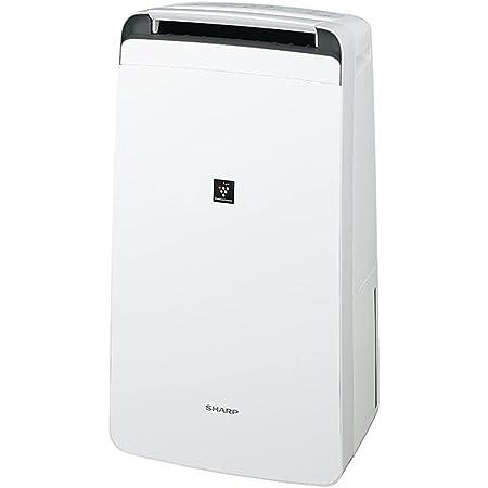 シャープ 除湿機 衣類乾燥 12L / プラズマクラスター 7000 スタンダード 14畳 / 2020年モデル ホワイト CV-L120-W
