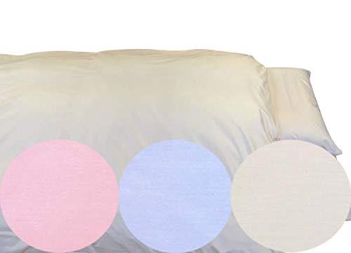 お昼寝布団カバー 130×145 cm 130 145 サイズオーダー 保育園 綿 ホック柄番ダニブロック:ブルー