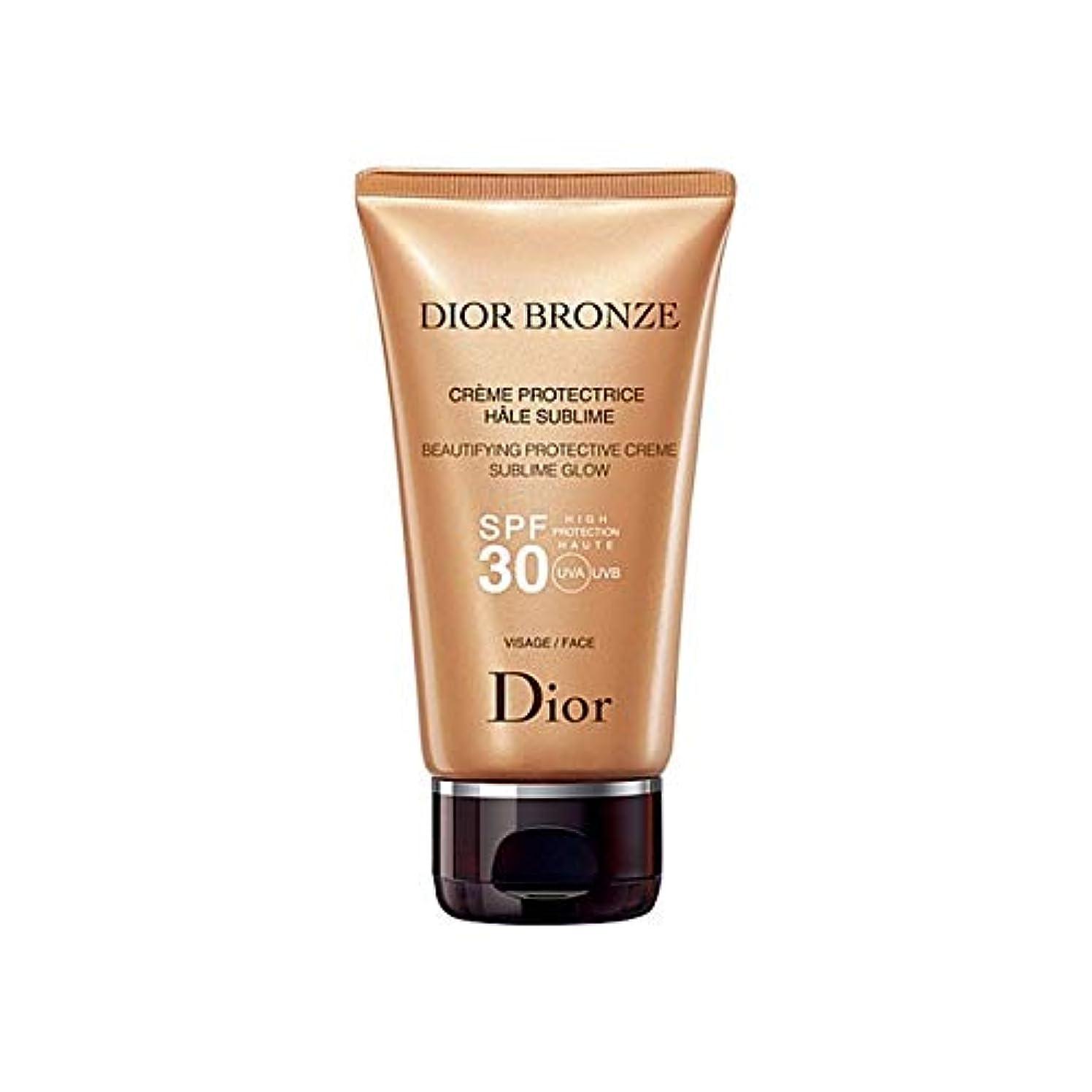 まとめる徹底的に請求可能[Dior ] 保護クリーム崇高グローSpf 30を美化ディオールブロンズ - Dior Bronze Beautifying Protective Creme Sublime Glow Spf 30 [並行輸入品]