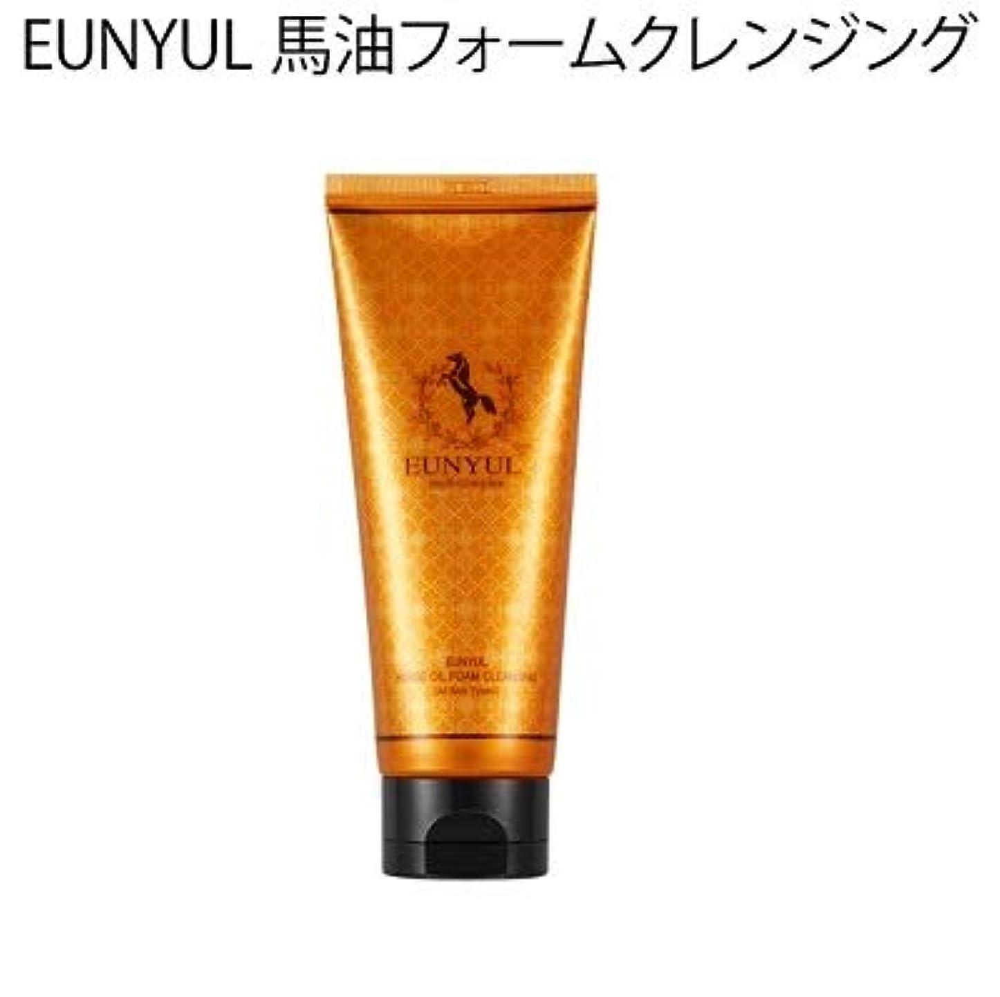 構想する振り向く月曜日韓国 EUNYUL 馬油フォームクレンジング 洗顔フォーム(150ml)