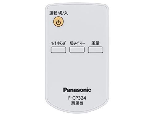 パナソニック Panasonic 扇風機 リモコン FFE2810244