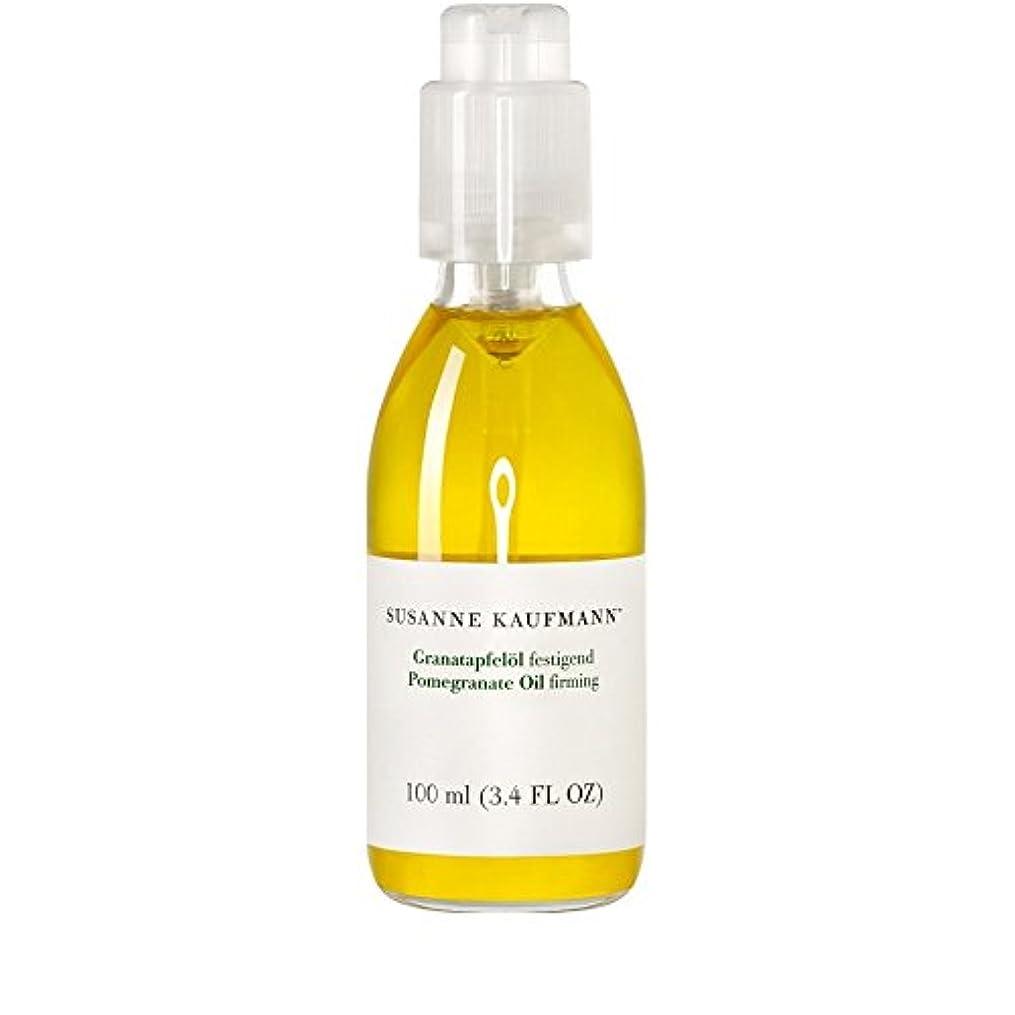葉っぱ貧しい大通りSusanne Kaufmann Pomegranate Oil 100ml (Pack of 6) - スザンヌカウフマンザクロオイル100ミリリットル x6 [並行輸入品]