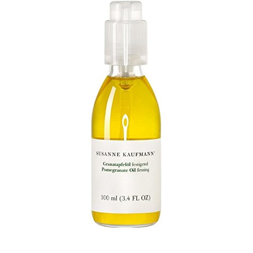 きらめきピストル裸Susanne Kaufmann Pomegranate Oil 100ml (Pack of 6) - スザンヌカウフマンザクロオイル100ミリリットル x6 [並行輸入品]