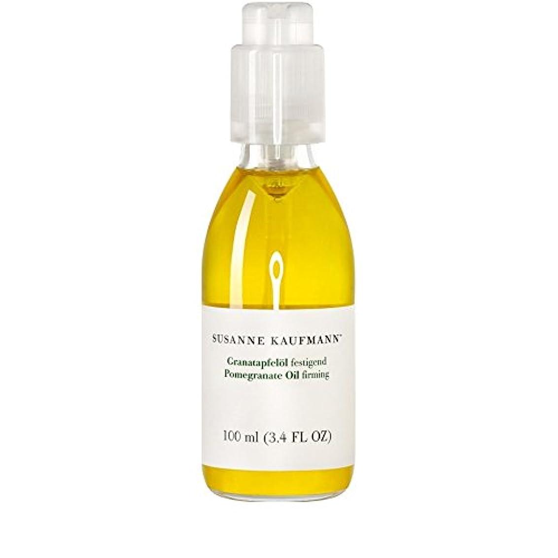 お手入れアフリカスモッグSusanne Kaufmann Pomegranate Oil 100ml (Pack of 6) - スザンヌカウフマンザクロオイル100ミリリットル x6 [並行輸入品]