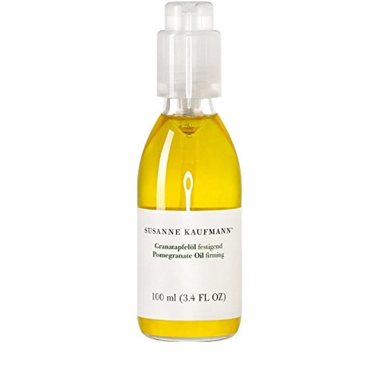 移行する配送生活Susanne Kaufmann Pomegranate Oil 100ml (Pack of 6) - スザンヌカウフマンザクロオイル100ミリリットル x6 [並行輸入品]
