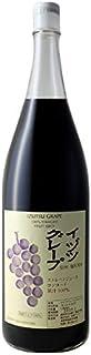 井筒ワイン イヅツグレープ 果汁100% ストレートジュース コンコード 1800ml 一升瓶
