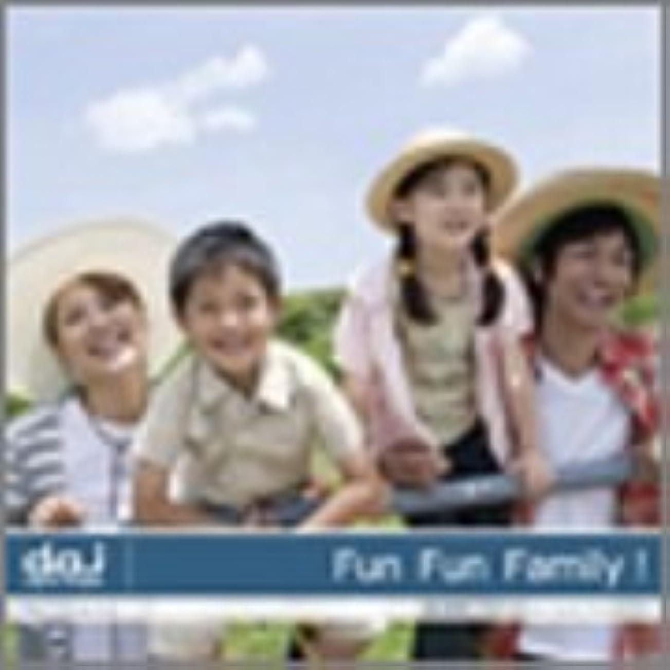 三番上認知DAJ 426 FUN FUN FAMILY !