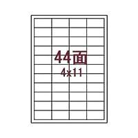 (業務用セット) レーザーラベル(A4)44面 1パック(100枚) 【×3セット】
